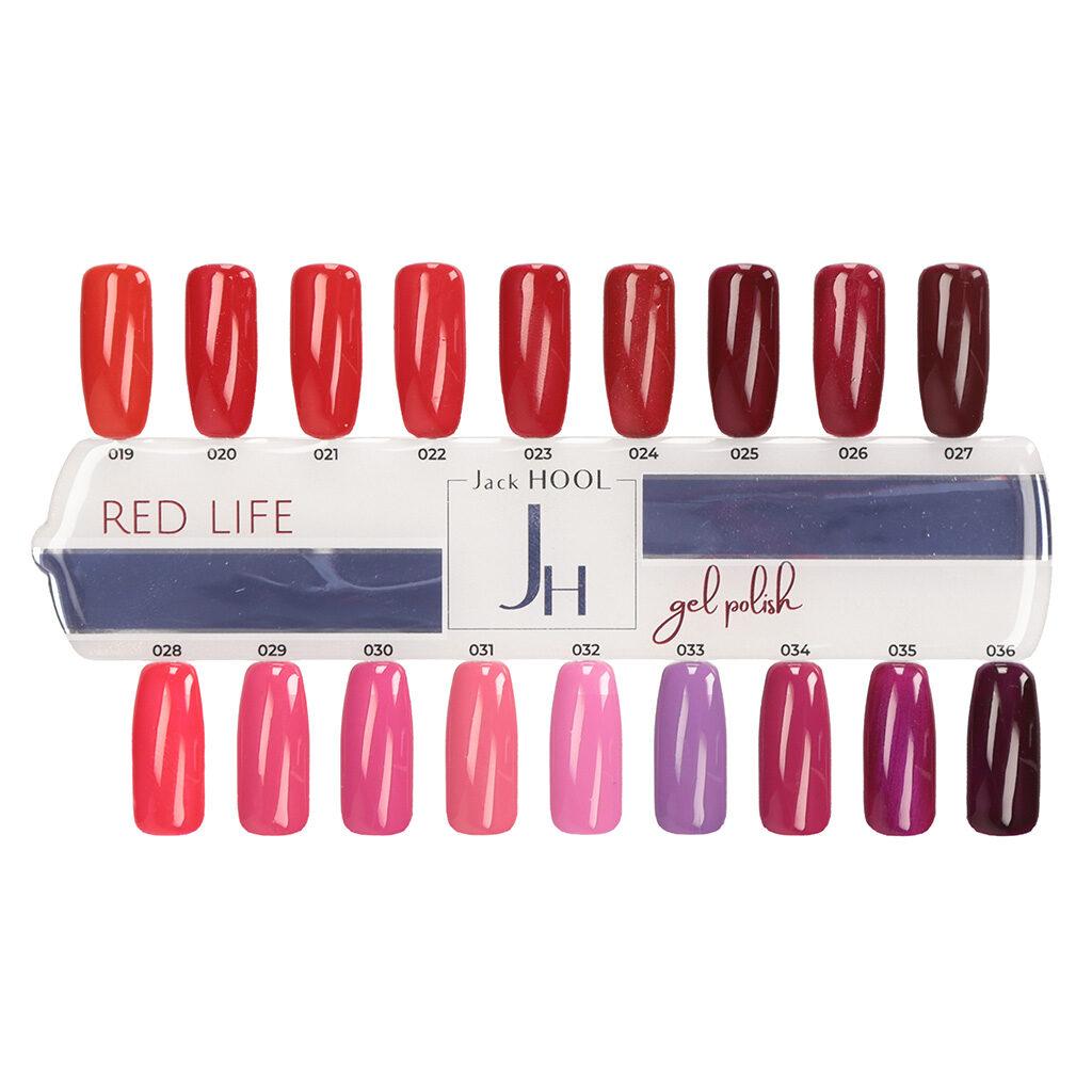 wzornik red life